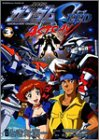 Mobile Suit Gundam SEED ASTRAY (3) (Kadokawa Comics Ace) (2004) ISBN: 4047136026 [Japanese Import]