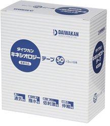 ダイワカンキネシオロジーテープ50 50MMX5M(6) (24-6219-02)[10箱単位]   B07BD4TMP3