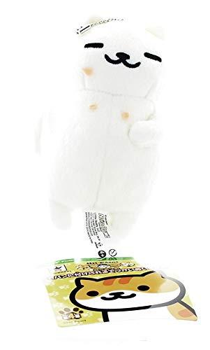 Neko Atsume Tubbs Plush | 6 Inch | Kawaii Cat Plushies 1