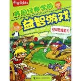 Pre-school American classic puzzle game - spatial thinking capabilities (from the United States leading brand highlights .. preschool children six targeted training capability. multi-angle child brain development potential. compre...(Chinese Edition) pdf