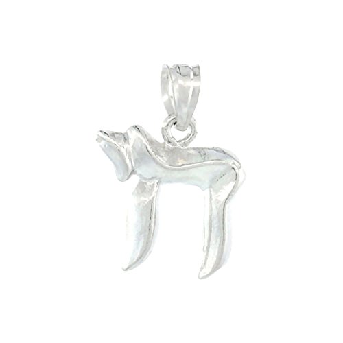 Sterling Silver Chai Pendant - 6