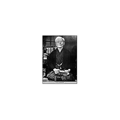 Toile canvas Maitre Gichin Funakoshi noir et blanc 60 x 45 cm Battler