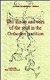 img - for The Illness and Cure of the Soul in the Orthodox Tradition book / textbook / text book