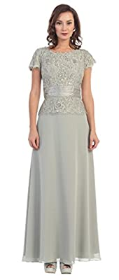 Love My Seamless Womens Ladies Fashion Mother Of The Bride Evening Lace Dress