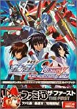 Mobile Suit Gundam SEED DESTINY GENERATION of CE guide book (Guide Book The First of Famitsu)