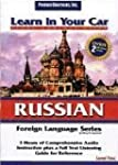 Learn in Your Car Russian Level 2: Fo...