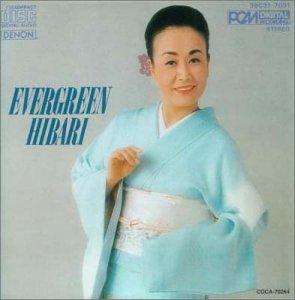 EVER GREEN HIBARI(Paper Sleeve)