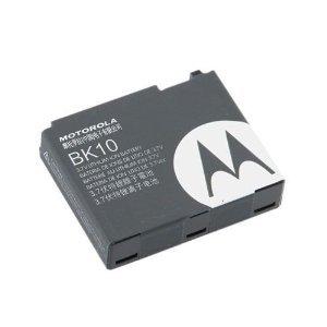NEW MOTOROLA OEM BK10 EXTENDED BATTERY FOR IC402 IC502