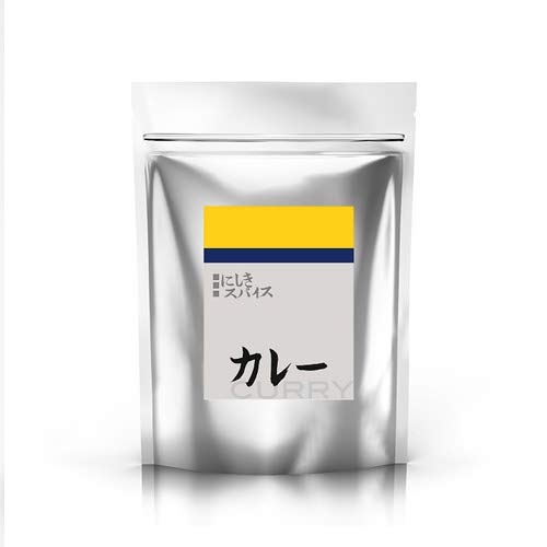 Japanese Yamagata Yellow Curry Powder (10.58 ounce)