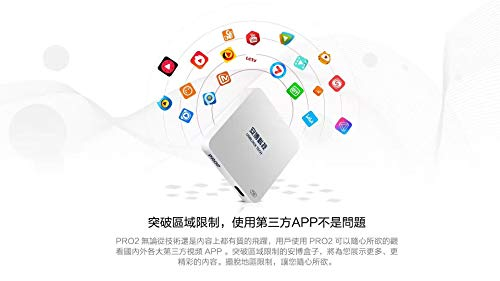 Upro Unblock Tech Tv Box Gen 6 Pro 2 Latest UnblockTech TV