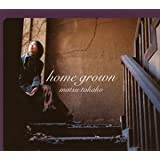 home grown (初回限定盤)