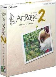 ArtRage 2 for Windows B000EHQ06C Parent