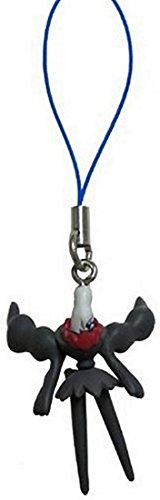 Banpresto Pokemon Diamond & Pearl Charm Figure-1