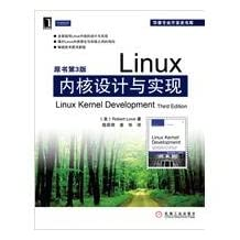 Design and implementation of the Linux kernel - the original book version 3(Chinese Edition)