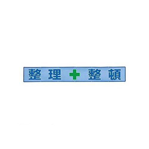 【917-12A】マルチシート 渓流 B073P6B4YH