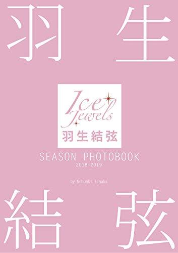 하뉴 유즈루 SEASON PHOTOBOOK 2018-2019 (Ice Jewels 특별 편집)