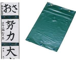 (まとめ)アーテック 習字作品展示ホルダー 【×30セット】
