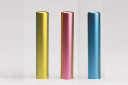 個人2本セット カラーチタン[寸胴13.5mm/寸胴15.0mm]【専用印鑑ケース付】   B00F3R0IBG