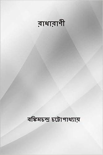 Radharani ( Bengali Edition ): Bankim Chandra Chatterjee