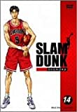 SLAM DUNK VOL.14 [DVD]
