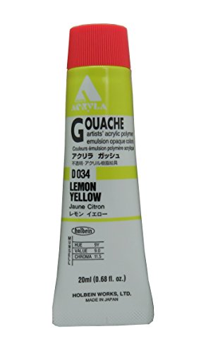 Holbein Acryla Designer Gouache Lemon Yellow 20ml tube (Designers Gouache)