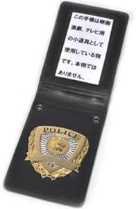 警察手帳 レプリカ コスプレ用小物 黒
