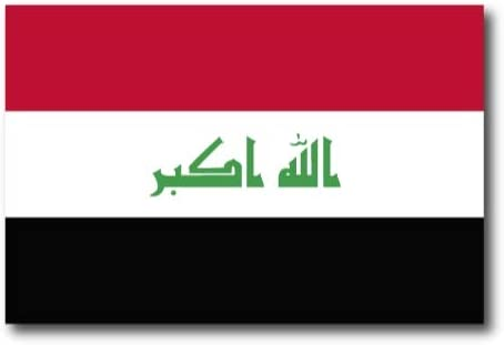 Iraq Iraqi Flag Car Magnet Decal 4 x 6 Heavy Duty for Car Truck SUV