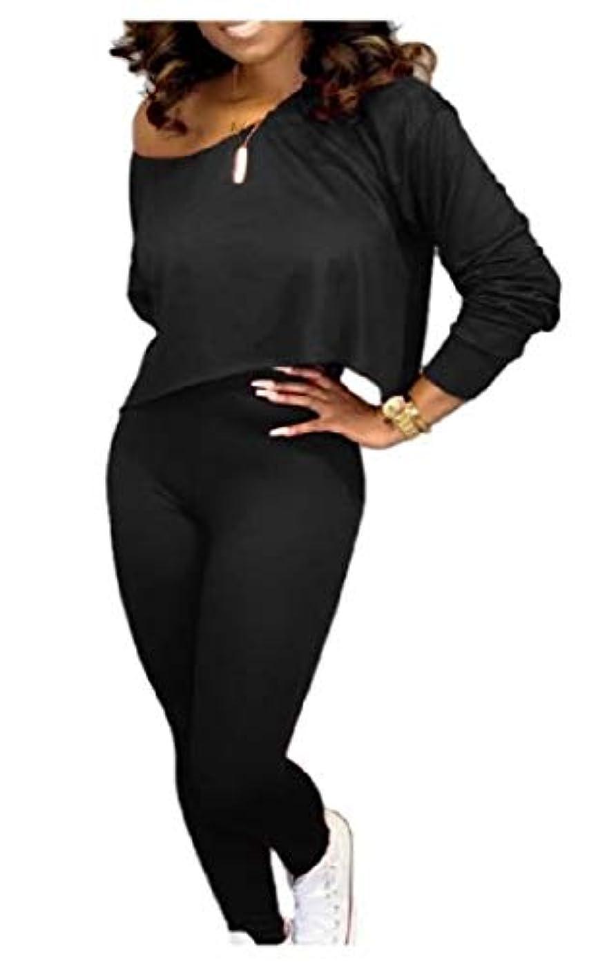 ドキュメンタリー宮殿修士号Beeatree Women 2 pieces Outfit Long-sleeve Solid Color Casual Tops and Pants Sets