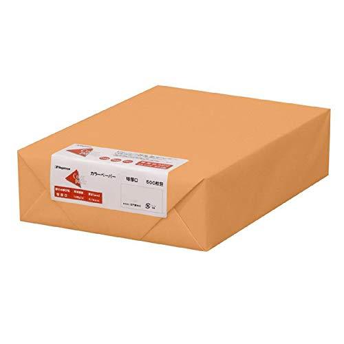 書類の表紙等に最適な厚み。 長門屋商店 カラーペーパー A3 特厚口 オレンジ 500枚 ナ-1468 〈簡易梱包 B07RZX87JV