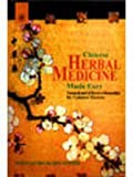img - for Chinese Herbal Medicine by Thomas Richard Joiner (2002-09-06) book / textbook / text book