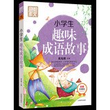 Download Pupils Fun idioms ( color Collector's Edition )(Chinese Edition) pdf