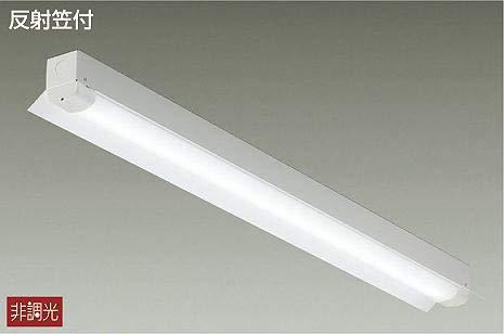 DAIKO LED軒下ベースライト Hf32W形×2灯 高出力相当 (ランプ別梱包) 昼白色 5000K DOL5389WW   B07S5J9LCY