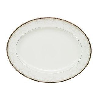 Brocade Platter - 9