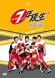 [DVD]7年級生 DVD-BOX 2