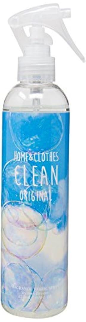 宝万一に備えて繊細フレグランシー フレグランスファブリックスプレー シャワーブリーズ FRAGRANCY Fragrance Fabric Spray Shower Breeze