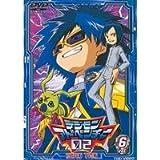 デジモンアドベンチャー02 Vol.6 [DVD]