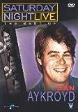 Saturday Night Live - Dan Aykroyd