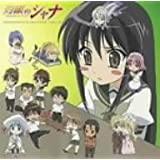 灼眼のシャナ Assorted Shana Vol.III