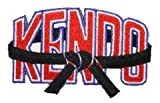 Kenpo Belt Patch #1291
