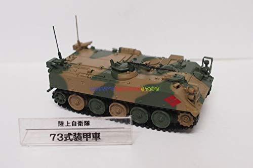 - Lanlan FidgetKute New 1/72 Diecast Tank Japanese Type 73 Armored Tank Modern Japan Military Model