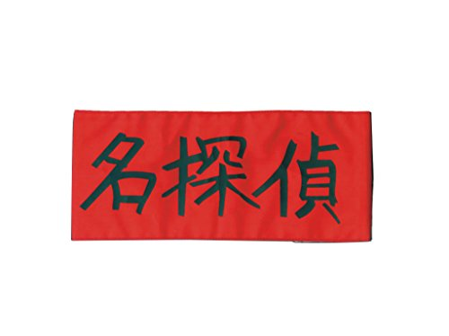 Mtxc The Melancholy of Haruhi Suzumiya Cosplay Accessories Detective Armband Red