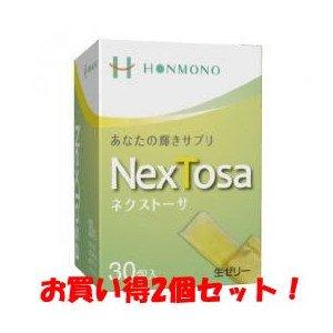 NexTosa ネクストーサ 生ゼリータイプ 30包 2個セット B075XRW2HC