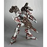 Armored Core AC001 Mirage C01 Gaea Model kit LIMITED