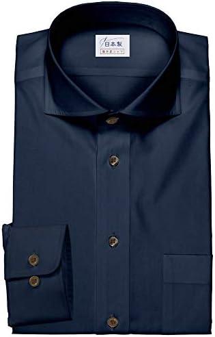 ワイシャツ 軽井沢シャツ [A10KZW404]ワイドスプレッド ネイビーツイル らくらくオーダー受注生産商品