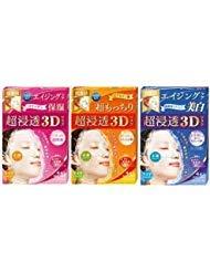 (Kracie Hadabisei Facial Mask ( 3d Aging / Whitening / Super Moisturizing ) ( Set of 3 ))