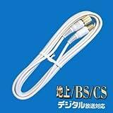 日本アンテナ テレビ延長ケーブル(S2.5CFBTNL) 片側中継用F型端子×片側ロングストレートスクリュー 3m ライトグレー 2T30GMR(H)