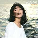 KIRARI (MEG-CD)