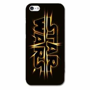 Amazon.com: Case Carcasa iphone 4 / 4s Star Wars - - logo N ...