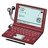 シャープ Papyrus 電子辞書 PW-AT770-R  レッド 生活総合モデル 100コンテンツ 4言語(日・英・中・韓)対応手書きパッド Wバックライト付高精細5.5型HVGA液晶搭載