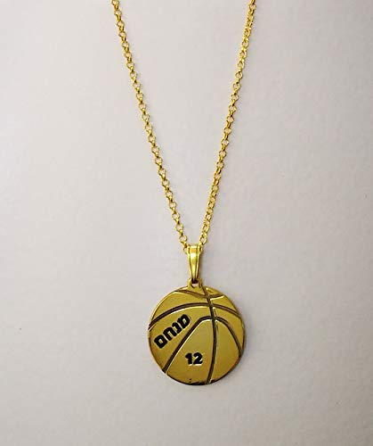 custom boys necklace basketball charm personalized Hebrew name necklace sterling silver 925 / 18K gold plated